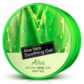 2017  Aloe Vera Gel After sun repair Skin Care Face Cream Anti Winkle Whitening Moisturizing Acne Treatment Facial Cream 220ML