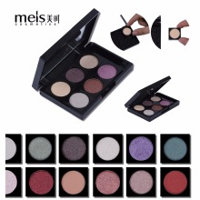 2018 MEIS DIY Eye shadow Professional Makeup Glitter Shadow Shimmer Eyeshadow Palette Glitter Eye shadow makeup Palette Shadow eye shadow palette cream best makeup women eyeshadow