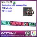 P10 full color display led módulo para led sinal movente 16 * 144 pixel rgb tela led rolagem placa de exposição mensagem led kits diy