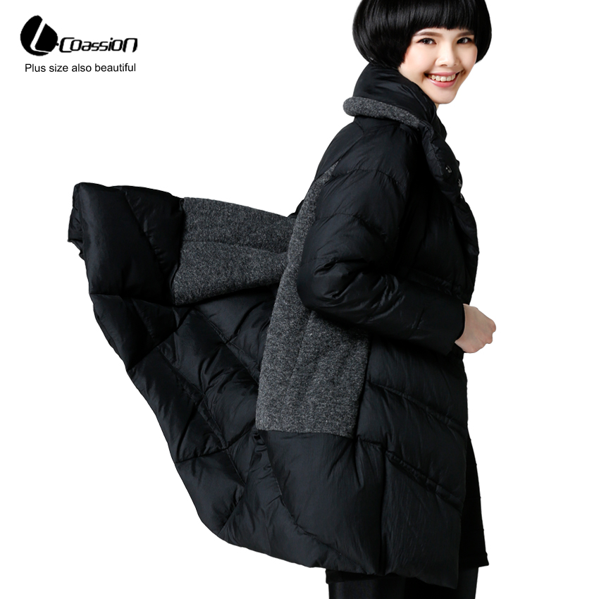 Women Wool Coats Clearance Reviews - Online Shopping Women Wool