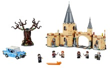 Harry Potter Hogwarts Whomping Willow Building Blocks