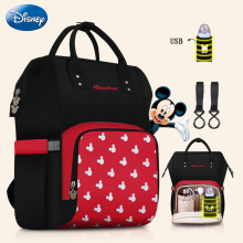 Disney Brand Baby Diaper Bag  Large Capacity Baby Bags Travel Backpack Fashion Mummy Maternity Nappy Bags Designer Nursing Bag цена