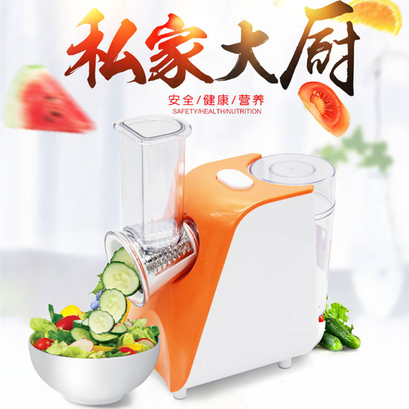 Multifunctional vegetable julienne shape cutter electric home potatoes fruit round mandoline slicer vegetable cutter machine
