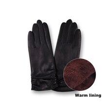Ladies Fashion Leather Gloves Autumn And Winter Plus Velvet Thickening Driving Warm Sheepskin Gloves Female Touch Screen L17011C рюкзак мужской quiksilver everydaypostemb m eqybp03501 bng0 королевский синий