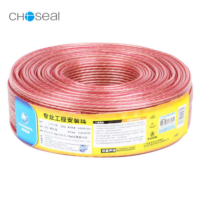 Choseal 30th anniversary QS6250 Speaker Wire Cable Audio Cable DIY HIFI OFC Pure Oxygen-Free Copper