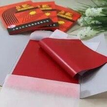 16к красный Двусторонняя копировальная бумага 18,5x25,5 см 100 шт./упак