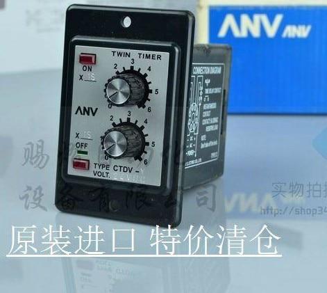 ANV relay ctdv-y 6s 24vANV relay ctdv-y 6s 24v