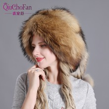 Real Fox Fur Hat Earflap Thick Warm Winter Hats For Women Ru