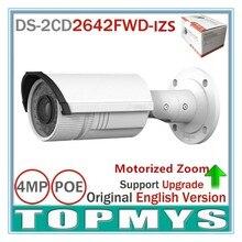 English Version IP Camera DS-2CD2642FWD-IZS 4MP HD 1080p real time video POE Camera 2.8~12mm vari focal lens IR cctv camera