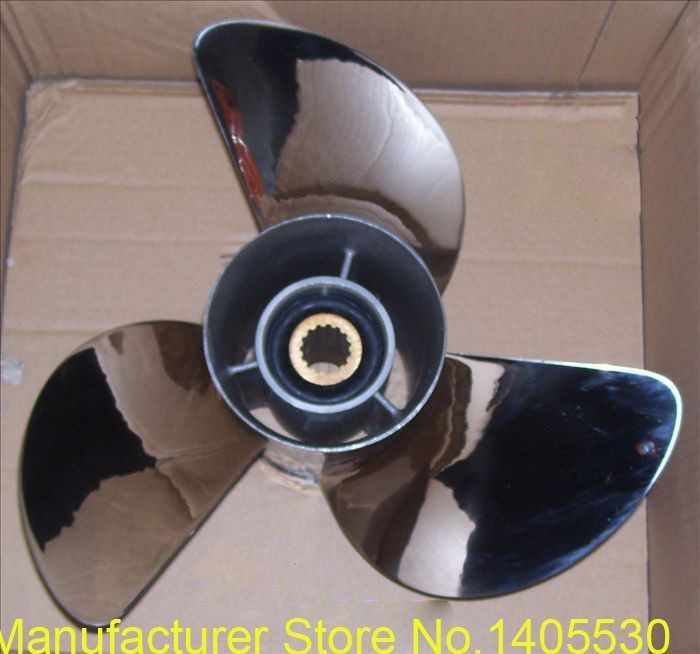 Detail Feedback Questions about High quality Propeller for