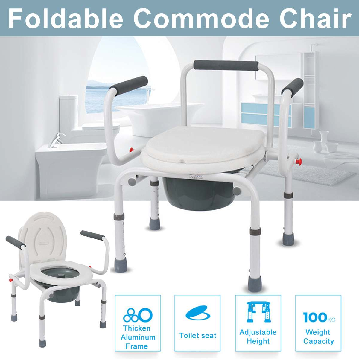 Adjustable Height Commode Wheelchair Bedside Toilet & Shower Seat Bathroom Chair Elder Folding Chair Waterproof