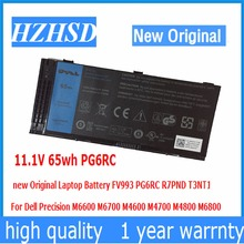 11.1 В 65wh pg6rc новый оригинальный ноутбук Батарея FV993 pg6rc r7pnd t3nt1 для Dell Precision M6600 M6700 M4600 M4700 m4800 m6800