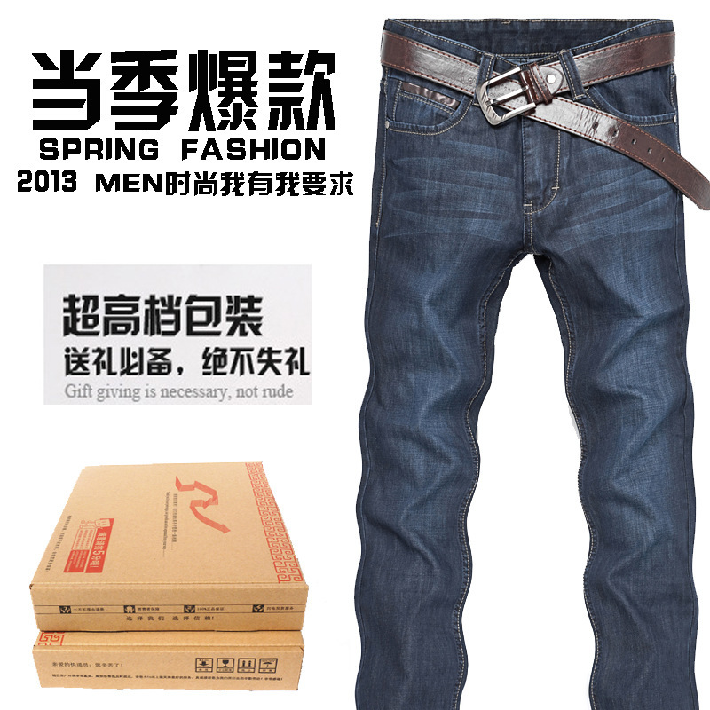 Popular Shop Mens Jeans-Buy Cheap Shop Mens Jeans lots from China ...