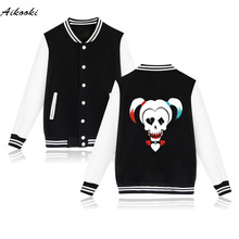 Suicide Squad Harley Quinn Jacket Woman and Clothing Women Hoodie in Pink Girls Coats and Jackets