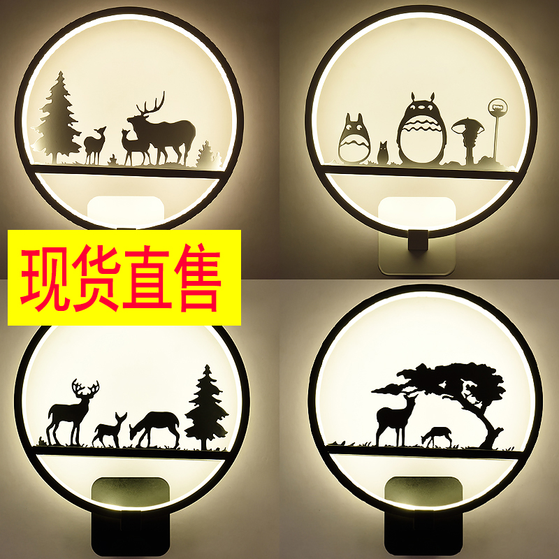 Nordic led wall lamp bedside bedroom art living room modern round child wall lamp цена