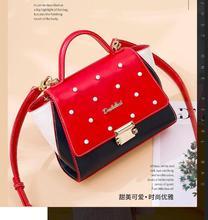 DuoLaiMi 2019 New Arrival Fashion Patchwork Pearl Rivet Panelled Lock Red Women Cross body Trapeze Shoulder Handbag Bag Flap rivet detail flap handbag