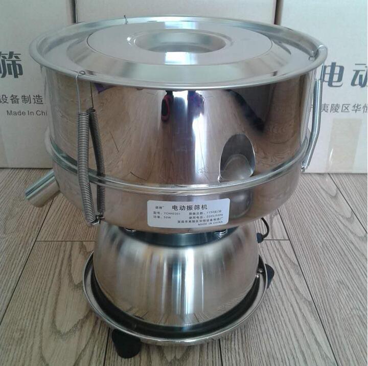 Tela de vibração, máquina de peneiramento do pó, máquina de peneira de aço inoxidável elétrico pequeno, medicina Chinesa em pó tela