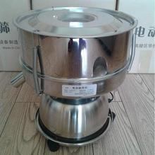 vibrating screen sieving powder…