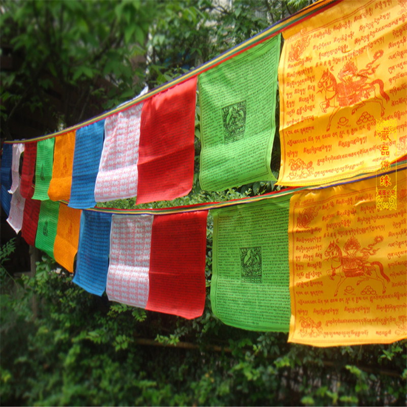 Tibetan Buddhist prayer flag Silk Colour Print 3.5 Meters 10 pcs/string Religious Flags Scriptures Temple Decor Sutra streamer
