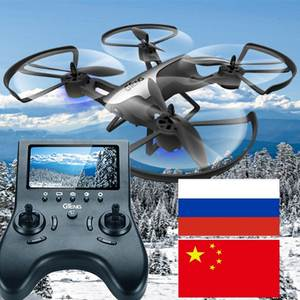 GTENG drone quadcopter professional dron rc quadrocopter