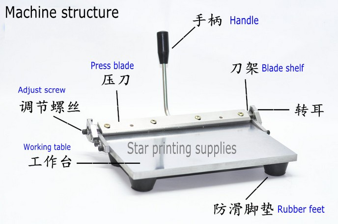 300mm Manual leather folding machine for paper leather PU sheet Leather creasing machine creasing part for paper folding machine circuit board for machine