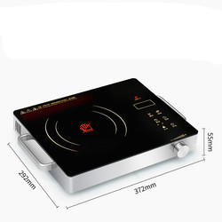 Hot Plateselectric ceramic oven household  not radiated German imported technology induction cooker NEW