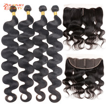 30 Inch Bundles With Frontal Brazilian Body Wave Bundles With Frontal Closure Human Hair Bundles With Lace Frontal Remy Hair(China)