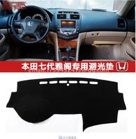 for honda accord 2002 2003 2004 2005 2006 2007 Seventh generation dashmats car styling accessories dashboard cover