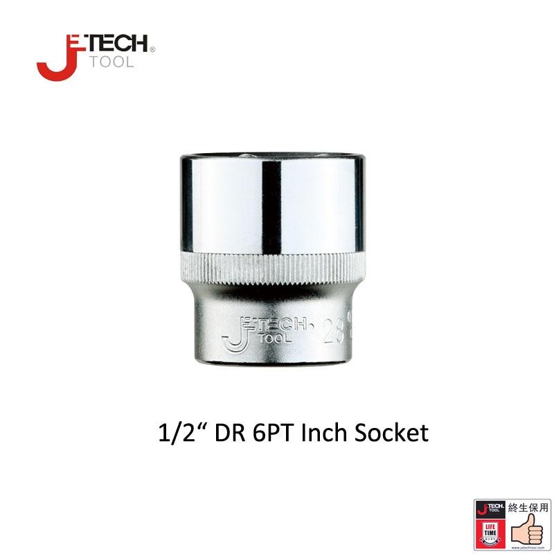 Jetech 1/2 Inch Dr. 6 PT Inch Standard Short Socket Size 3/8 7/16 1/2 9/16 5/8 11/16 3/4 13/16 7/8 15/16 1 1-1/16  Imperial Size