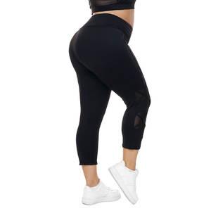 dadbf0374 Sports Wear for Women Gym Pants Plus size 2XL 3XL Seamless High Waist  Fitness Trousers