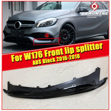 W176 Bumper Front Lip Splitters ABS Black Car Styling For Mercedes Benz A Class A180 A200 A45AMG look 16-18