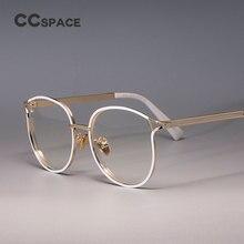 Женские очки кошачий глаз, оправа для женщин, металлическая оправа, оптические модные очки, компьютерные очки 45257