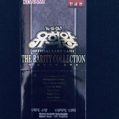Yu Gi Oh version coréenne du jeu king konami original yukioh paquet de cartes spéciales coréen trc1