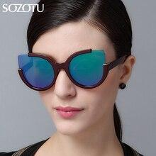 SOZOTU Fashion Cat Eye Sunglasses Women Sun Glasses For Female Ladies Vintage Retro Brand Designer Coating Mirror Oculos YQ006