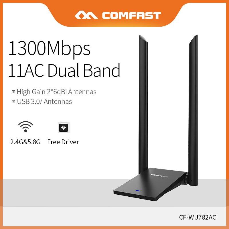 COMFAST Free Driver 1300 Мбит/с USB WiFi адаптер, дальний Wi-Fi ресивер 2*6 дБи антенны, Двухдиапазонная сетевая карта, CF-WU782AC
