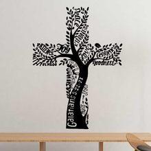 Autocollant mural en Pvc motif de la croix chrétienne galates, datter, décoration de mariage, papier peint, décor de chambres d'enfants