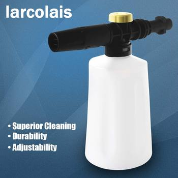 Snow Foam Lance for Karcher K2 - K7 High Pressure Foam Gun All Plastic Portable Foamer Nozzle Soap Sprayer Car Washer