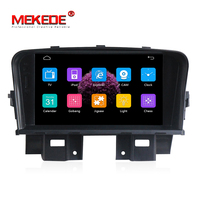 Two Din 7 Inch Car DVD Player For CHEVROLET CRUZE DAEWOO LACETTI With 3G Host Radio