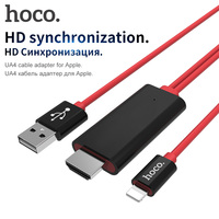 HOCO For Apple Lightning To HDMI AV Cable Charging Adapter 8 Pin To HDTV 1080p Monitor
