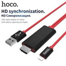 Hoco 애플 플러그 hdmi av 케이블 충전 어댑터 8 핀 hdtv 1080 p 모니터 프로젝터 아이폰 7 8 ipad 변환기