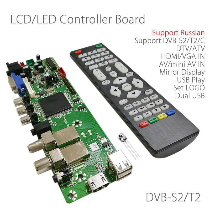 QT526C V1 3 Support Digital Signal DVB-S2 DVB-C DVB-T2 ATV Universal LCD Driver Board Dual usb play media Russian T S512 69 gift