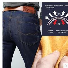 Hotfree доставкa! Цю дон с бархатными джинсы мужчина или старые брюки из высотой талии прямой свободный жиром плюс — размер теплые брюки