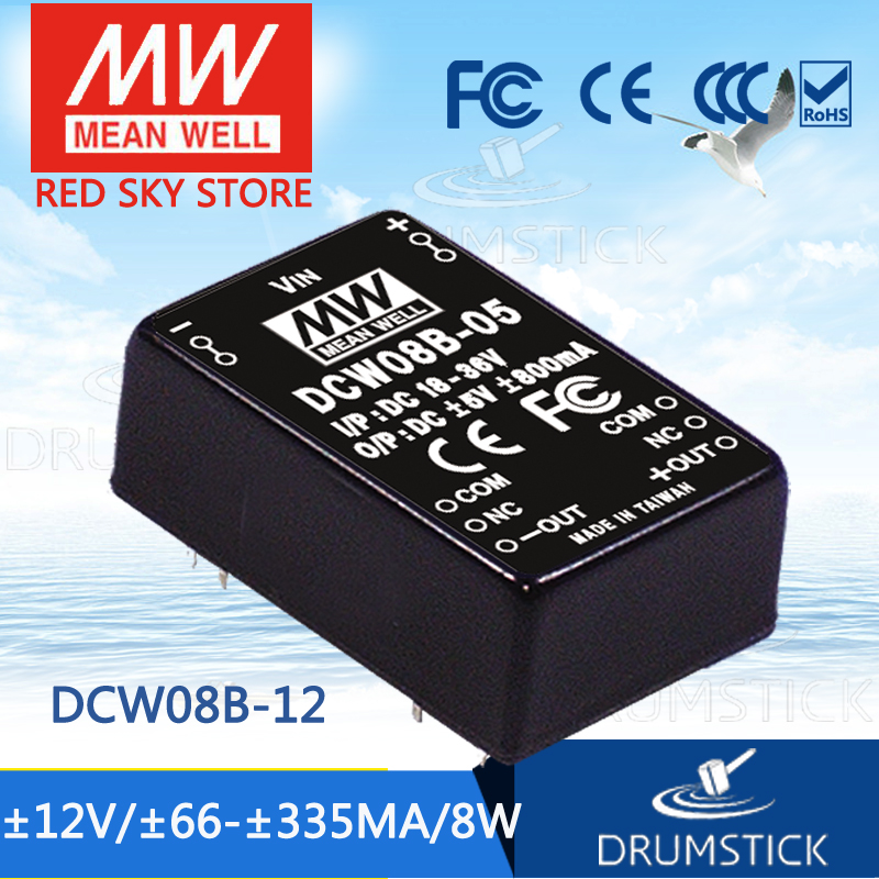 MEAN WELL DCW08B-12 12V 335mA meanwell DCW08 12V 8W DC-DC Regulated Dual Output Converter defort dcw 12