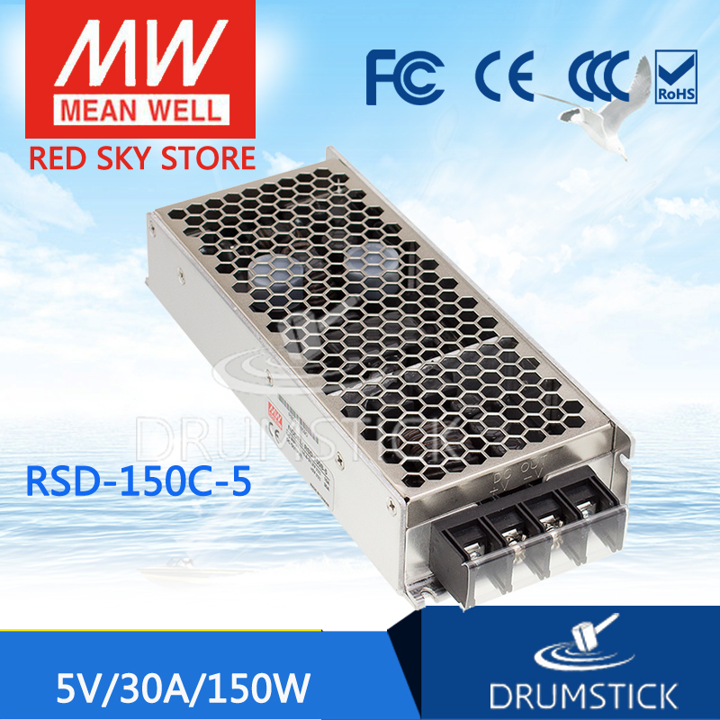 цена на Advantages MEAN WELL RSD-150C-5 5V 30A meanwell RSD-150 5V 150W Railway Single Output DC-DC Converter