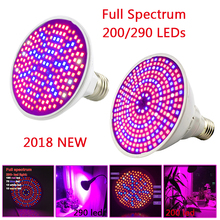 290 Led Plant Grow Light E27 200 LED Growing lights Bulb Full Spectrum Indoor Plant Lamp for Plants Vegs Hydroponic System