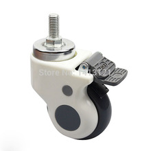 free shipping 75mm ultra-quiet thread hospital medical carts chair caster swivel caster pulley universal wheel hardware parts