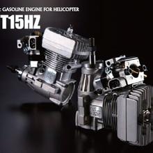 GT 15HZ модель вертолета OS бензиновый двигатель/38150/n3208c с выхлопной трубой для rc самолета