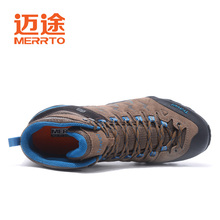 MERRTO women's hiking shoes tactical Boots Outdoor Waterproof Climbing fishing hunting genuine leather military camping sneakers