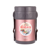 Japan TAFUCO 2000ML Stainless Steel Container For Soup Vacuum Flask Thermos For Hot Food Bottle Insulated