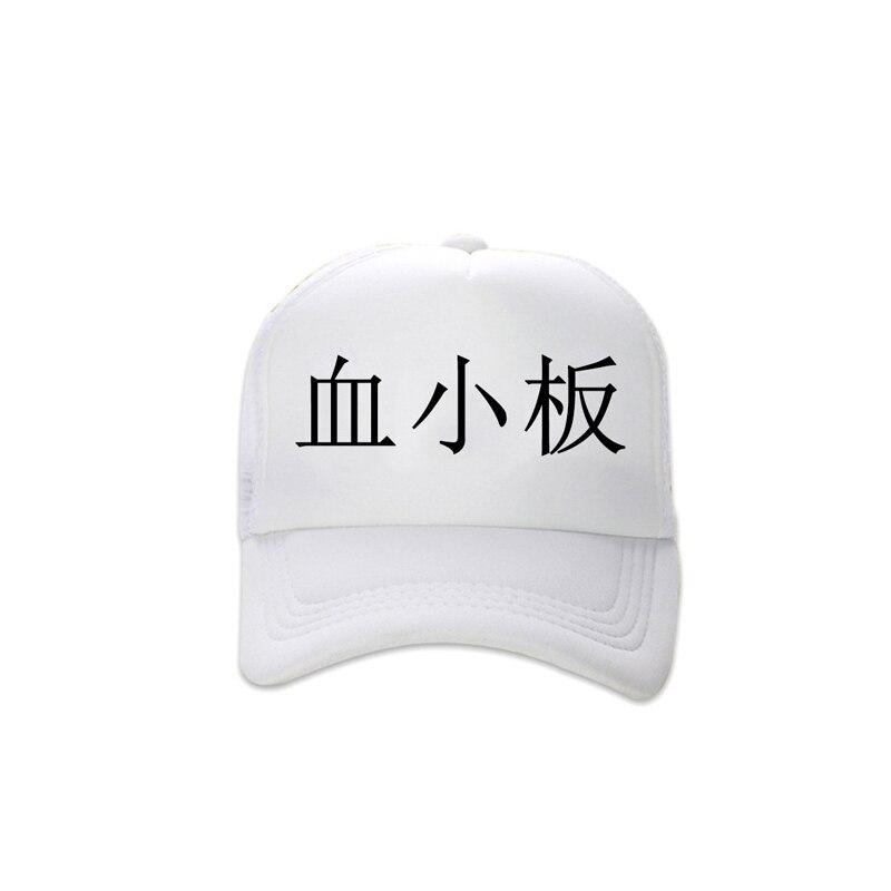 Anime Hataraku Saibou Cells at Work Leukocyte U-1146 Baseball Cap Cosplay Men Women Visor Sun Hat Peaked Caps